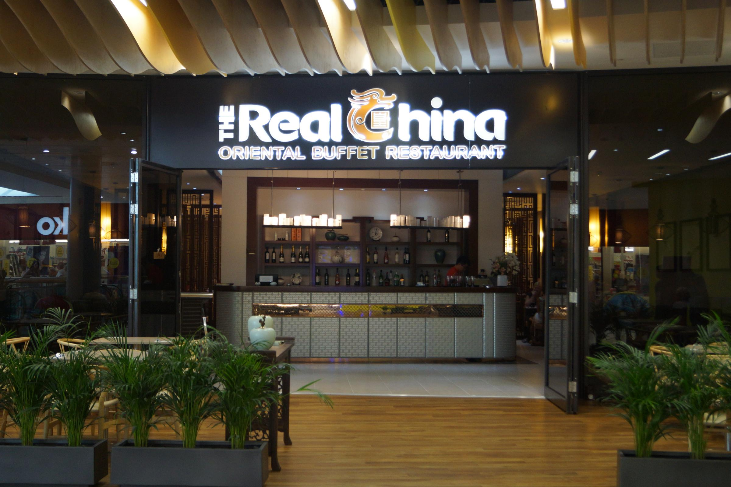 The Real China at Kingfisher Shopping Centre. SP